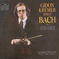 クレーメルのバッハ/ヴァイオリン協奏曲第2番ほか 独ETERNA 2816 LP レコード