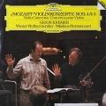 クレーメル&アーノンクールのモーツァルト/ヴァイオリン協奏曲第4&5番 独DGG 2816 LP レコード