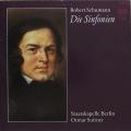 スウィトナーのシューマン/交響曲全集 独ETERNA 2818 LP レコード