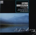 ヴァントのブルックナー/交響曲第1番 独HM 2818 LP レコード