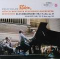 リヒテル&ミュンシュのベートーヴェン/ピアノ協奏曲第1番ほか 独RCA 2820 LP レコード