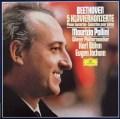 ポリーニのベートーヴェン/ピアノ協奏曲集 独DGG 2901 LP レコード