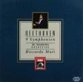 ムーティのベートーヴェン/交響曲全集 独EMI 2901 LP レコード