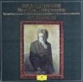 ポリーニのベートーヴェン/後期ピアノソナタ集  独DGG 2904 LP レコード
