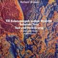 ケンペのR.シュトラウス/「ティル」「死と変容」ほか 独ETERNA 2909 LP レコード