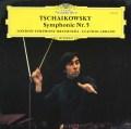 アバドのチャイコフスキー/交響曲第5番 独DGG 2909 LP レコード
