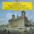 ベームのハイドン/協奏交響曲&交響曲第90番  独DGG 2911 LP レコード