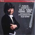 【未開封】小澤のマーラー/交響曲第2番「復活」  独PHILIPS 2911 LP レコード