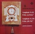 カイルベルトのハイドン/交響曲第85番「王妃」&第101番「時計」 独TELEFUNKEN 2913 LP レコード