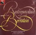 ロストロポーヴィチ&バーンスタインのシューマン/チェロ協奏曲ほか 独EMI 2913 LP レコード
