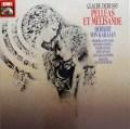 【シュターデらのサイン入り】カラヤンのドビュッシー/「ペレアスとメリザンド」  独EMI 2913 LP レコード