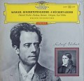 【オリジナル盤】F.=ディースカウ&ベームのマーラー/「亡き子を偲ぶ歌」ほか  独DGG 2915 LP レコード
