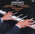ホロヴィッツ・コンサート1979/80 独RCA 2917 LP レコード