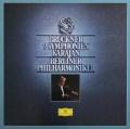 カラヤンのブルックナー/交響曲全集 独DGG 2917 LP レコード