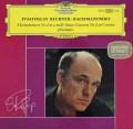 リヒテルのラフマニノフ/ピアノ協奏曲第2番ほか   独DGG 2921 LP レコード