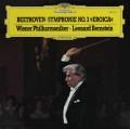 バーンスタインのベートーヴェン/交響曲第3番「英雄」   独DGG 2921 LP レコード