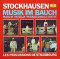 ストラスブール・パーカッション・グループのシュトックハウゼン/「十二宮」&「おなかの音楽」 独DGG 2921 LP レコード