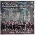 バーンスタインのモーツァルト/ピアノ協奏曲第15番ほか 独DECCA 2923 LP レコード