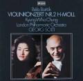 チョン&ショルティのバルトーク/ヴァイオリン協奏曲第2番 独DECCA 2923 LP レコード
