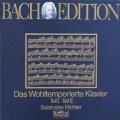 リヒテルのバッハ/平均律クラヴィーア曲全集 独eurodisc 2923 LP レコード