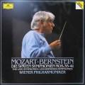 バーンスタインのモーツァルト/後期交響曲集 独DGG 2923 LP レコード