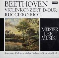 リッチ&ボールトのベートーヴェン/ヴァイオリン協奏曲ニ長調 独DECCA 2925 LP レコード