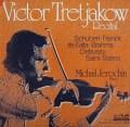 トレチャコフのヴァイオリン・リサイタル 独eurodisc 2925 LP レコード