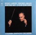 ワルターのマーラー/交響曲第1番「巨人」 独CBS 2925 LP レコード