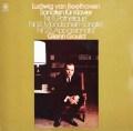 グールドのベートーヴェン/「悲愴」、「月光」&「熱情」 蘭CBS 2925 LP レコード