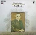 プレヴィンのラフマニノフ/交響曲第1番 独EMI 2925 LP レコード