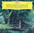 アンダ&クーベリックのグリーグ&シューマン/ピアノ協奏曲 独DGG 2925 LP レコード