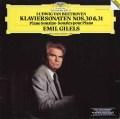【ラストレコーディング】ギレリスのベートーヴェン/ピアノソナタ第30&31番 独DGG 2925 LP レコード