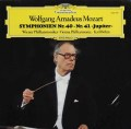 ベームのモーツァルト/交響曲第40&41番「ジュピター」 独DGG 2925 LP レコード