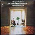 ジュリアード四重奏団のベートーヴェン/中期弦楽四重奏曲集 独CBS 2925 LP レコード