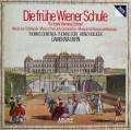 カメラータ・ベルンのウィーン前古典派の音楽集 独ARCHIV 2925 LP レコード