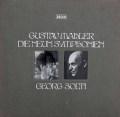 ショルティのマーラー/交響曲全集 英DECCA 2925 LP レコード