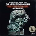 ショルティのベートーヴェン/交響曲全集 独DECCA 2925 LP レコード