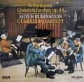 ルービンシュタイン&ガルネリ四重奏団のシューマン/ピアノ五重奏曲 独RCA 2927 LP レコード