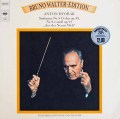 ワルターのドヴォルザーク/交響曲第8&9番「新世界より」 独CBS 2927 LP レコード