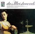 オイストラフ&クレンペラーのブラームス/ヴァイオリン協奏曲 独EMI 2927 LP レコード