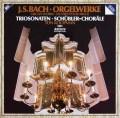 コープマンのバッハ/6つのトリオ・ソナタ集 独ARCHIV 2927 LP レコード