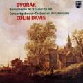 デイヴィスのドヴォルザーク/交響曲第8番 蘭PHILIPS 2927 LP レコード