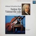 フラショのバッハ/無伴奏チェロ組曲 独SAPHIR 2929 LP レコード