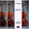 ニッフェネッガーのバッハ/無伴奏チェロ組曲全集 独EN 2929 LP レコード