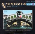 ショルティの「ヴェニス」ーオペラ音楽集 独RCA 2929 LP レコード