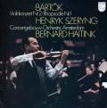 シェリング&ハイティンクのバルトーク/ヴァイオリン協奏曲第2番ほか 蘭PHILIPS 2929 LP レコード