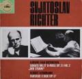 【独最初期盤】リヒテルのベートーヴェン/ピアノソナタ第17番「テンペスト」ほか 独EMI 2929 LP レコード