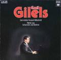 ギレリスの1984年東京ライヴ  独eurodisc 2929 LP レコード