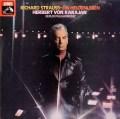【オリジナル盤】カラヤンのR.シュトラウス/英雄の生涯  英EMI 2929 LP レコード