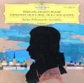 ベームのモーツァルト/交響曲第40&41番「ジュピター」  独DGG 2929 LP レコード